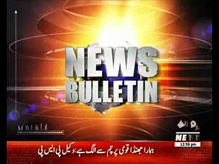 Waqtnews Headlines 01:00 PM 30 March 2017