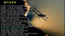 [KOREAN DRAMA] 최고음질 2017 드라마 OST 음악 50곡 연속재생, kpomusic EP2