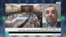 تركيا تعلن انتهاء عملية درع الفرات في سوريا