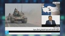 """لماذا أعلنت تركيا انتهاء """"درع الفرات"""" شمال سوريا"""