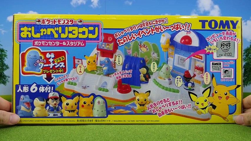 Pokemon Chatty Town - Pokémon Center & Stadium - Trò chơi Pokemon cho bé