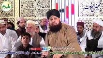 Ab to bus aik he dhun hay by Owais Raza Qadri [HD 1080p] new