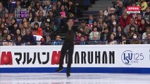 WC2017  Nathan CHEN SP