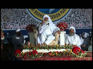 Haram Khaney Walon Ko Allah Ka Azaab By Hazrat MAHBOOB SAEEN [D.B.A]