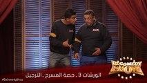DZ Comedy Show 14 Ateliers 03 -  l'Improvisation