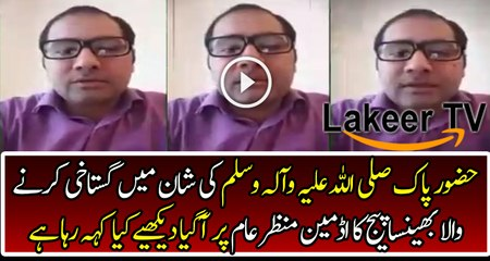 Admin of Bhensa Page is Giving a Message to Pakistani Nation