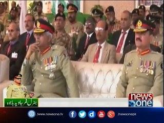COAS visits Baloch Regimental Center in Abottabad