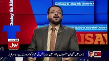 Amir Liaquat Plays The Clip  Of Indian Elite Force Comander Who Uses Abusive language For Their Politicians
