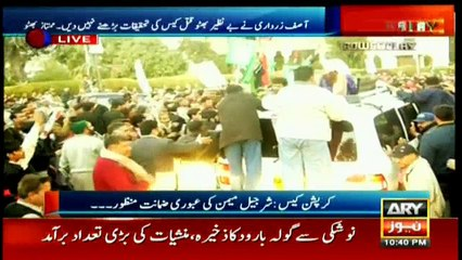 Special footage of Benazir Bhutto's death incident shown in Power Play
