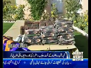 Waqtnews Headlines 11:00 PM 30 March 2017