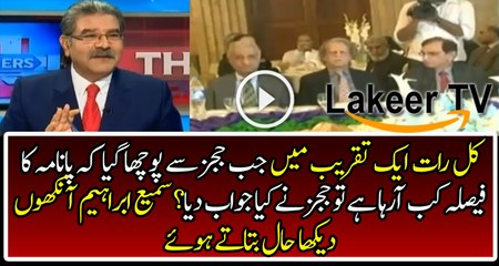 Inside Story of Meeting Between Saqib Nisar and others