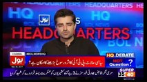 Bol News Headquarter - 30th March 2017