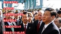 【海外の反応】中国のインチキ高速鉄道に世界が大激怒か!? 白