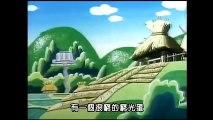桃太郎 - 日本著名幼儿童话故事 睡前故事 - Mandarin Chinese fairy tales Cartoon
