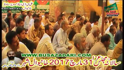 Majlis from Khanewal City PAKISTAN on 31 March 2017( Jalsa Zakir Qazi faisl Jamshad)