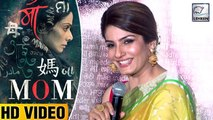 Raveena Tandon TALKS About Sridevi's Mom