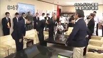20160825 東京電力 メルトダウン隠蔽問題について 新潟県に謝罪 福島原発検証を真摯に対応することを表明 当時の政府や東京電力がいかにして隠蔽した事実のTVドキュメンタリー