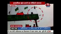 Watch How Hindu Vahini Members Removed Islamic Flag From A Signboard In Sultanpur