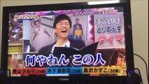 【ジワる】青山テルマのインスタ動画が面白すぎるww