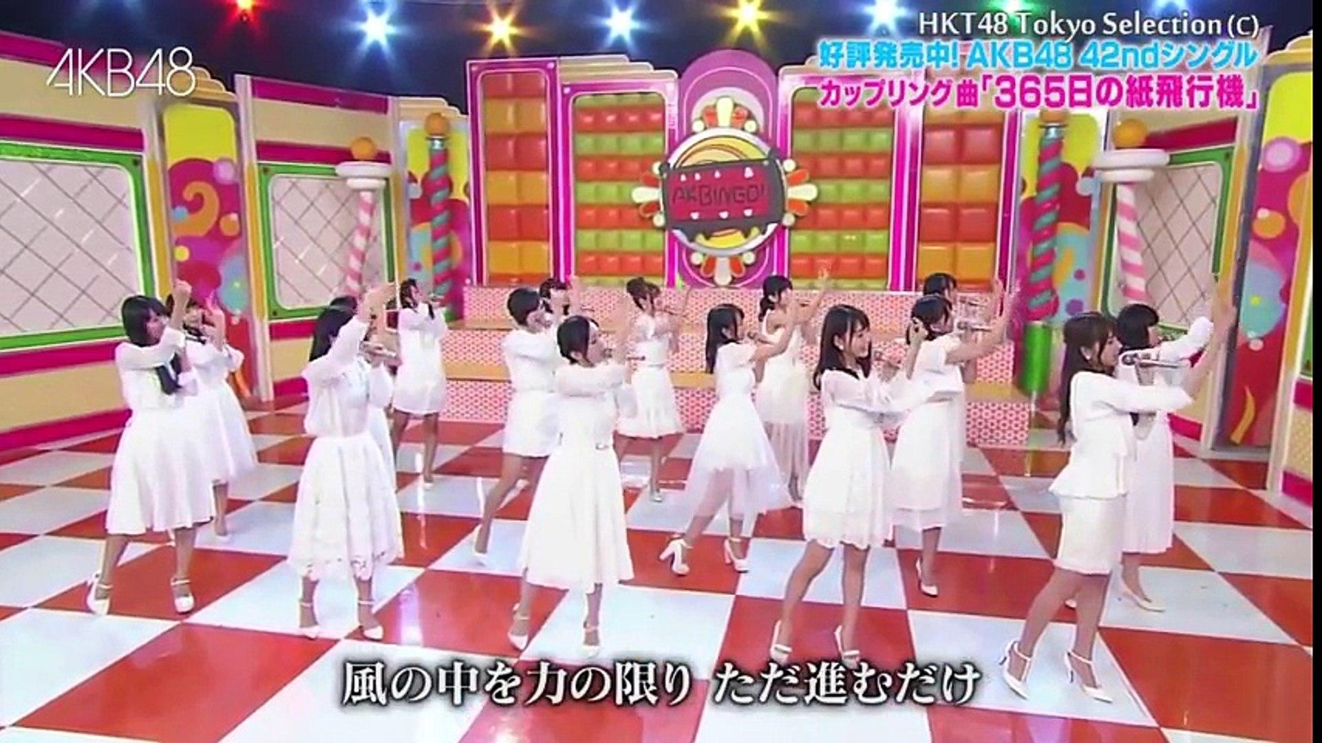 日 紙 飛行機 の 365 AKB48「365日の紙飛行機」mp3フルのダウンロードを無料&安全に!