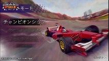 Grand Prix Rock 'N Racing - Trailer de lancement japonais