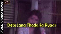 Hindi Song || Ek Hiran Tha (HD) || Lori Video Songs || Aarti