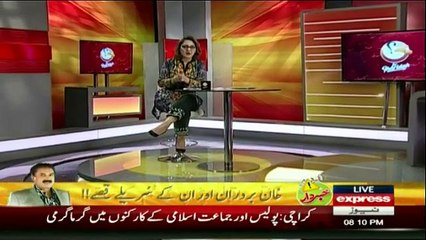 G For Gharida - 31st March 2017