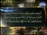 Sourat Al-Kahf - Maher Al Mueaqly - سورة الكهف كاملة - ماهر المعيقلي