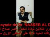 30 eme anniversaire noyade d mon cousin Nasser video anniversaire