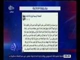 غرفة الأخبار | الداخلية تصدر بياناً بشأن وفاة خفير أبو النمرس
