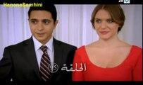مسلسل مصير اسية الحلقة 95 جزء Masir Asiya Ep 95 Part 1