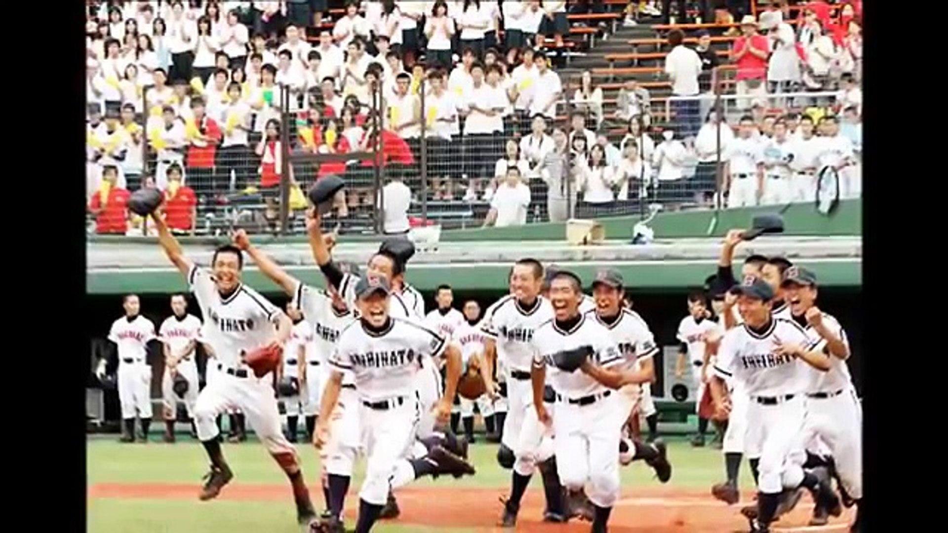 感動 甲子園が熱い 涙が止まらない高校野球名言集 Video Dailymotion