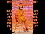 ドクターX 米倉涼子の過去に・・・ (1)