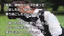 武豊騎手 インタビュー 第49回シンザン記念優勝インタビュー グアンチャーレ騎乗の武豊騎手のインタビュー