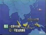 パプアニューギニアM8.0、関東地震並み【日本への津波なし】
