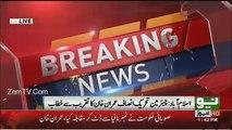 Journalist Asks Question Imran Khan on His Meeting with General Qamar Javed Bajwa, Check IK's Response