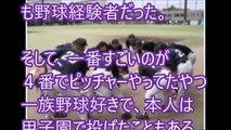 スカッとする話【武勇伝】うちの学科内で男子はソフトボールで試合することになったがそのチーム分けがもろイケメン+取り巻きチーム対キモメン オタ+残り物チーム でひどい