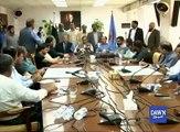 Mian Shahbaz sharif ka jhota wada zara goor sa dekhen
