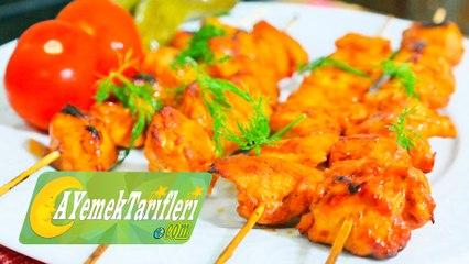 Tavuk Şiş Nasıl Yapılır? | Fırında Tavuk Şiş Tarifi | Tavuk Çöp Şiş Tarifi