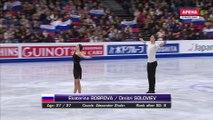 WC2017 Ekaterina BOBROVA ⁄ Dmitri SOLOVIEV FD