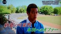 """【""""本田がクラブ経営、カンボジアでも""""】ホルンに続き2チーム�"""
