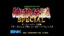 Fatal Fury Special Geese ni Shouyu (Eurobeat Arrange)