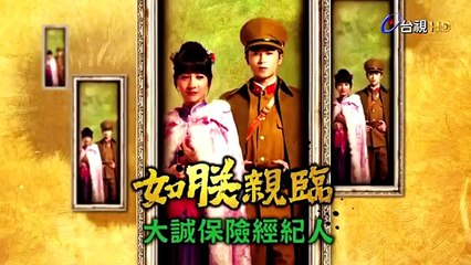 如朕親臨 第16集 The King of Romance Ep16 Part 2