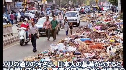 日本人の【とある行動】を目撃したパリ市民「それって可能なのか」外国人が驚愕したその行動力が凄い【海外が感動する日本の力】
