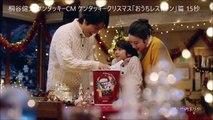ケンタッキークリスマスCM 桐谷健太  店員役:森川葵
