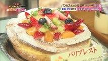 「キングオブ静岡パン&スイーツ」スイーツの部 西部No.1 (静岡発そこ知り SBS)