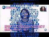 【恋ダンス】ガッキーもかわいいけど、長澤まさみのperfumeダンス� (1)