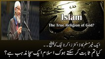 Dr Zakir Naik-Peace TV-Dr Zakir Naik Urdu Speech{Can u prove me that Islam is true Religion}Islamic Bayan in Hindi-2017