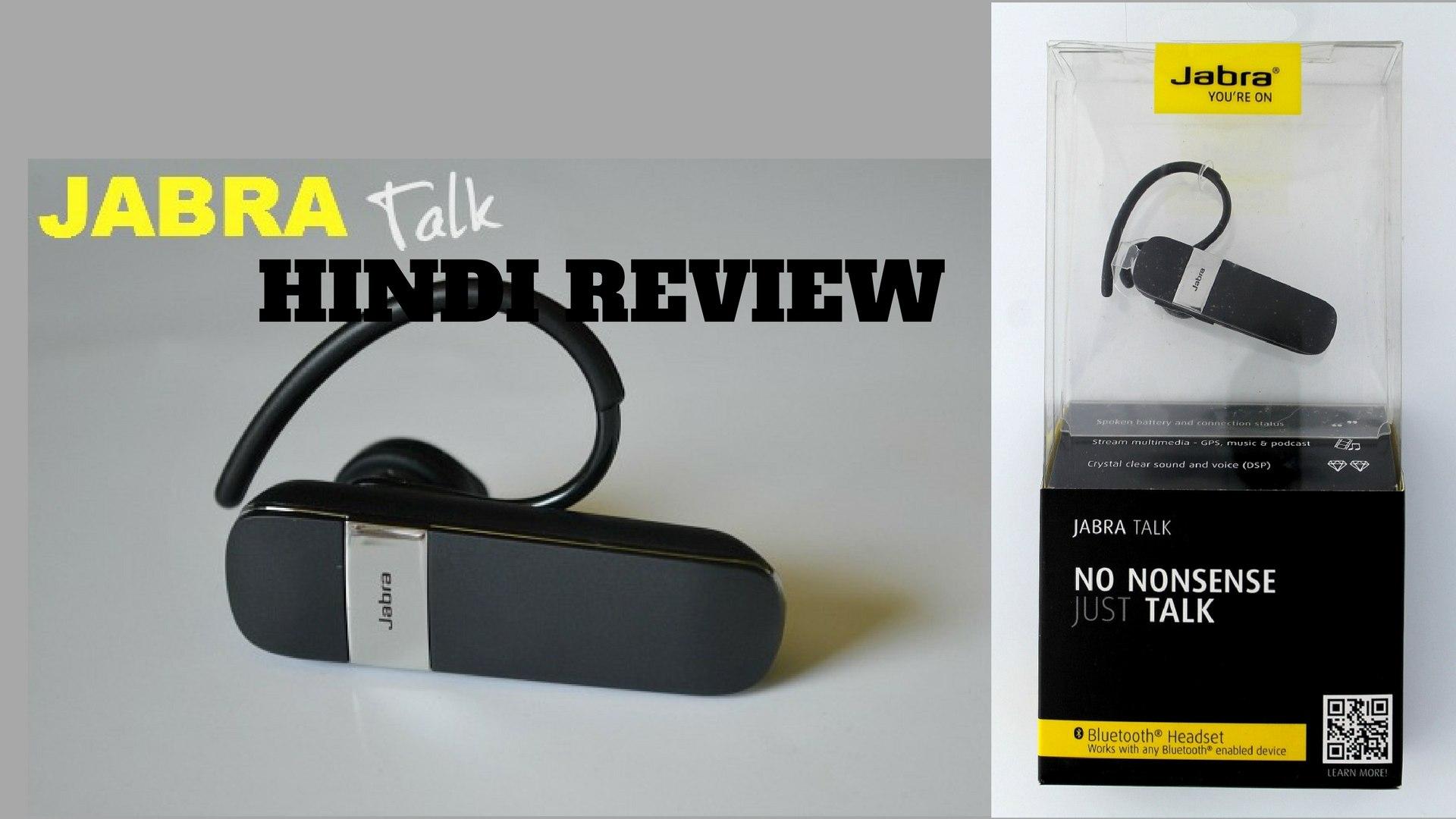 Jabra Talk Bluetooth Headset Hindi Quick Review Jabra Bluetooth Headset Hindi Unboxing Test Video Dailymotion