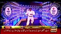 Pakistan's Guinness world record holder Rashid Naseem, established a new record..
